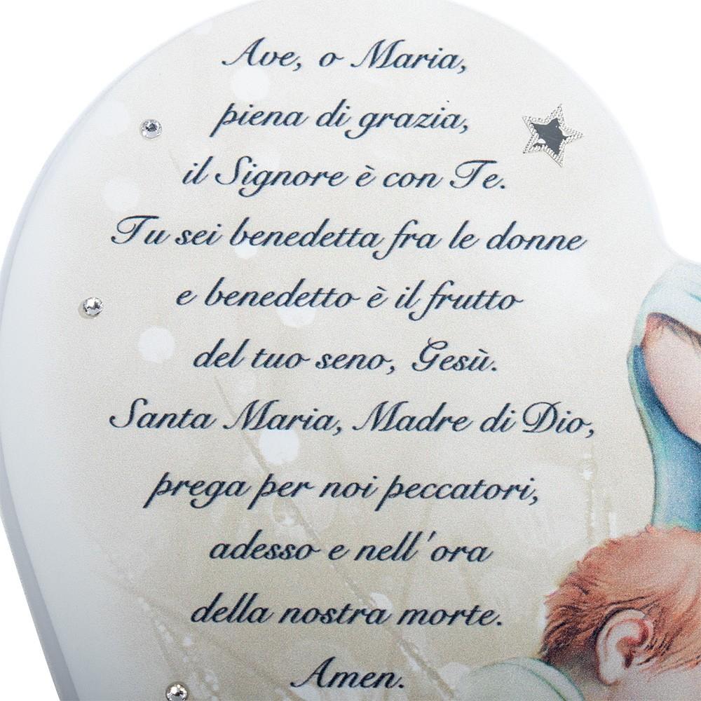 Quadro Cuore con Preghiera Ave Maria