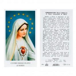 Santino Cuore Immacolato di Maria