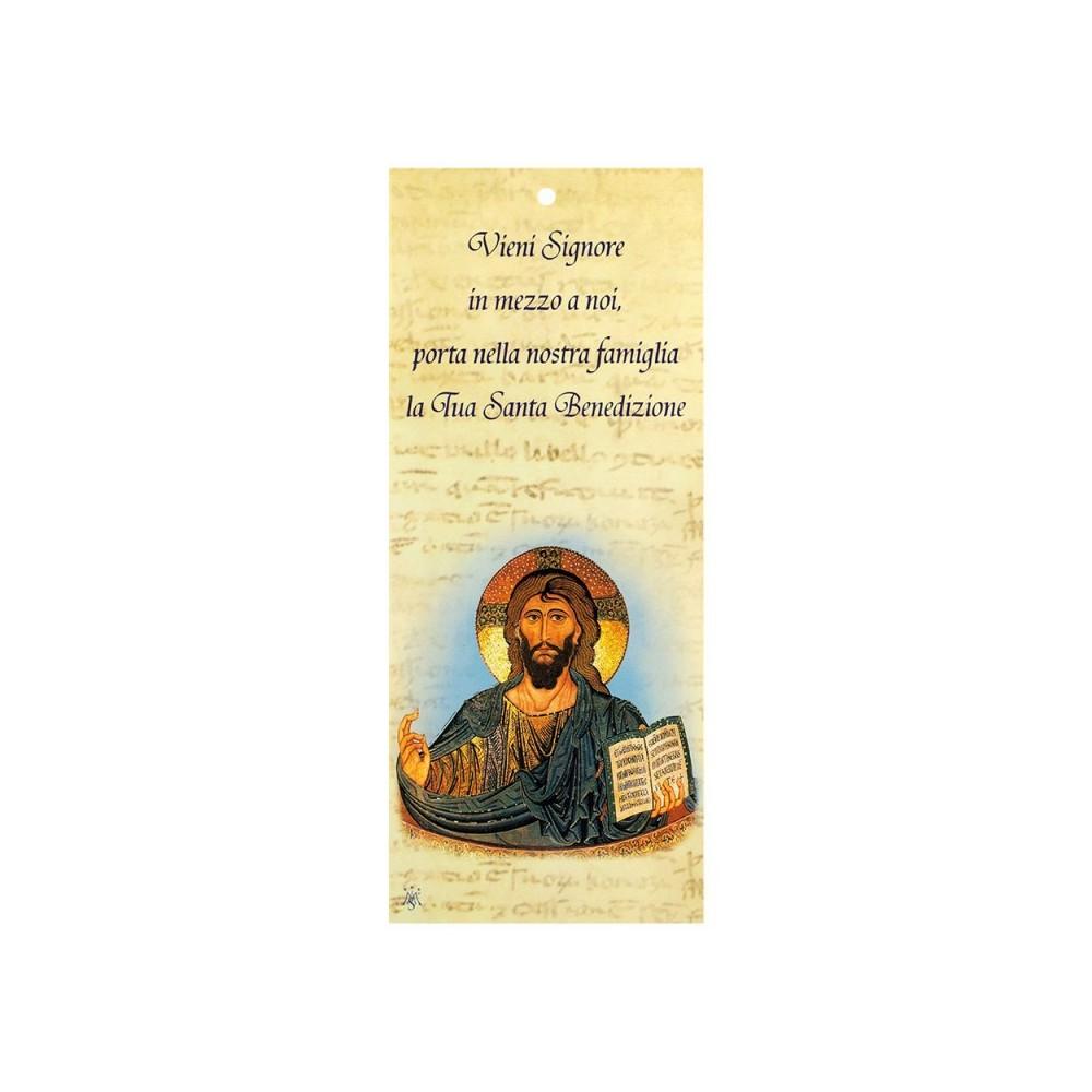Benedizione Famiglia Gesù Pantocratore