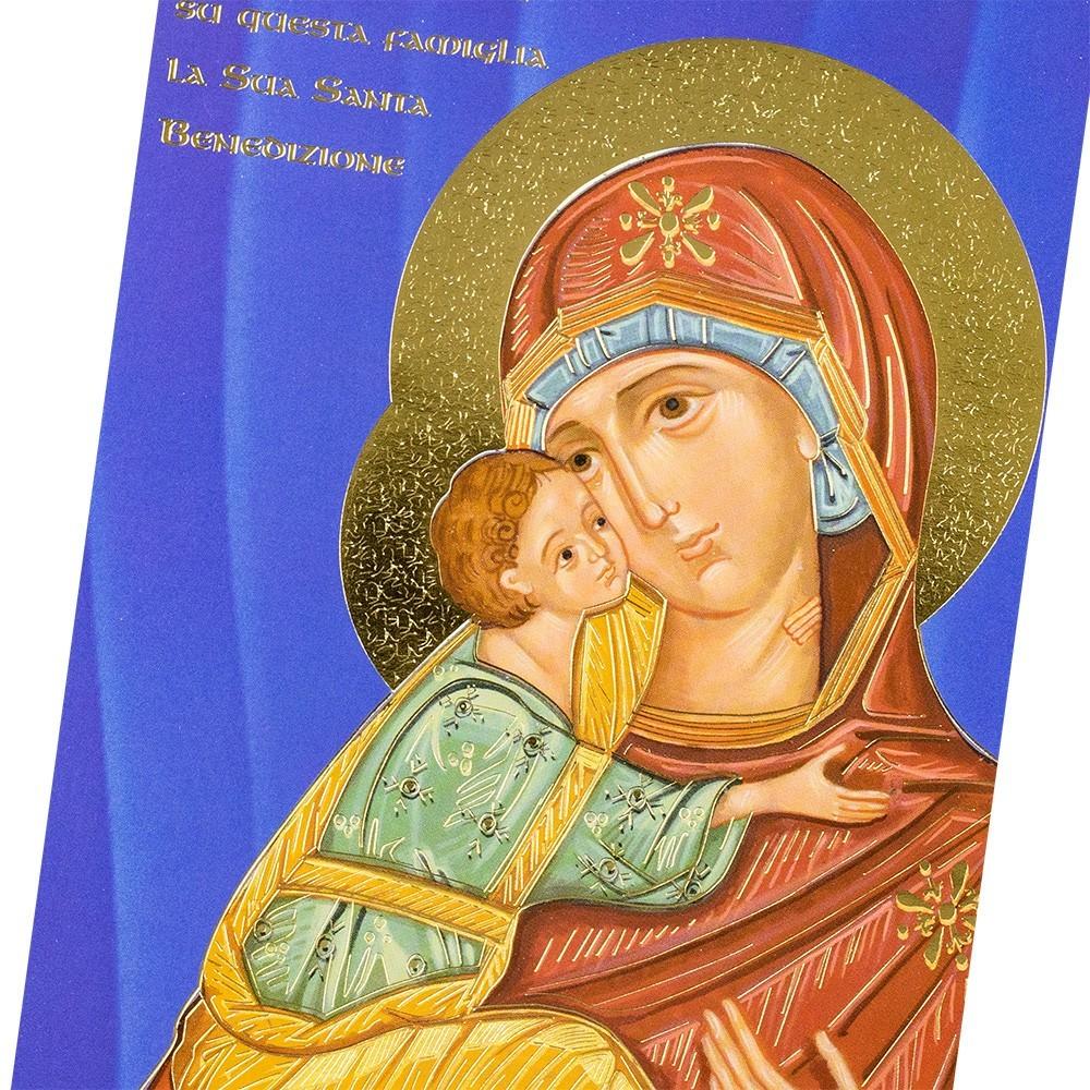Cartoncino Benedizione Madonna con Bambino