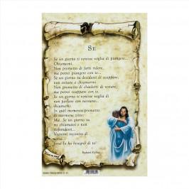 Cartoncino con Preghiera SE