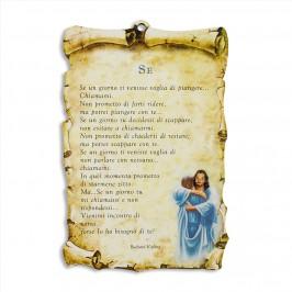 Quadretto con Preghiera SE
