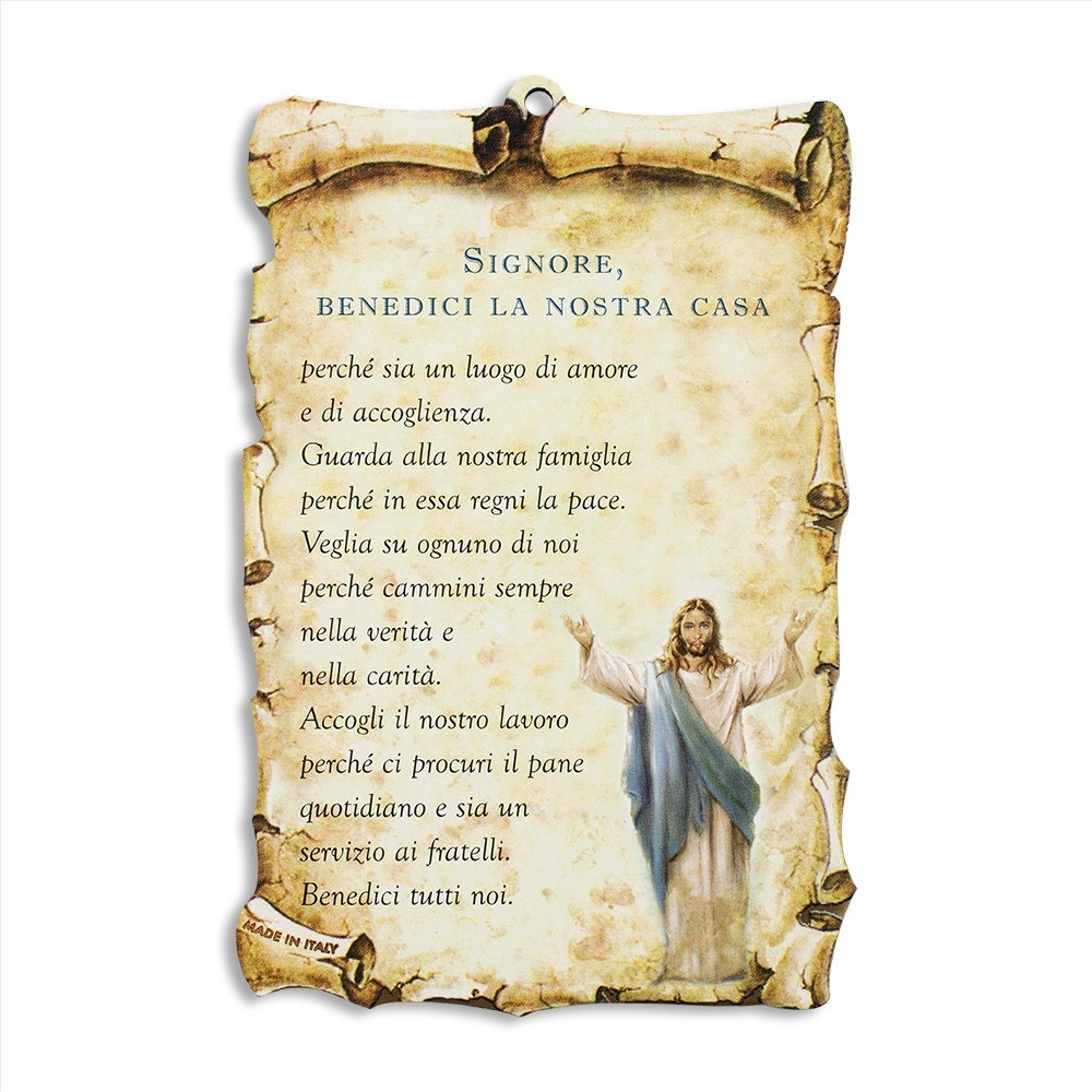 Quadretto con Preghiera Benedici la Nostra Casa