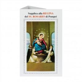 Supplica alla Regina del SS. Rosario di Pompei