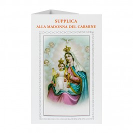 Supplica alla Madonna del Carmine