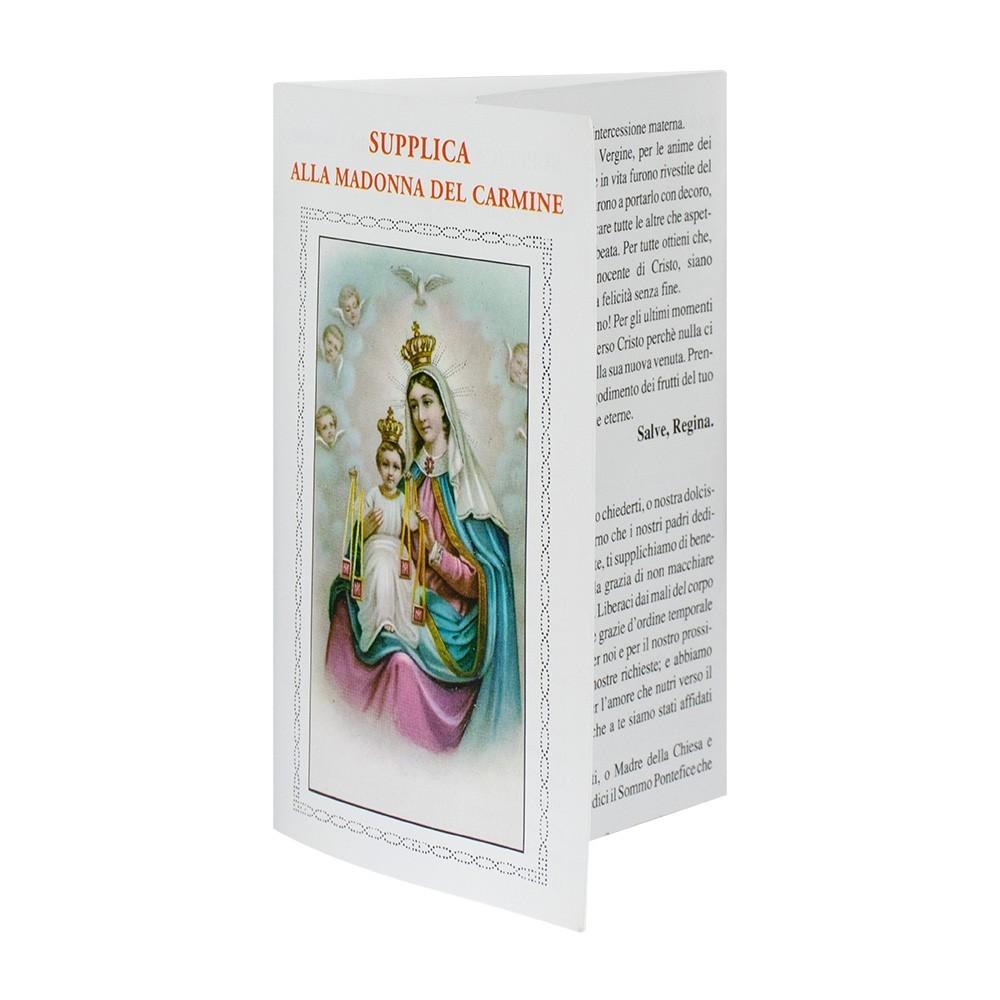 Supplica alla Madonna del Carmine