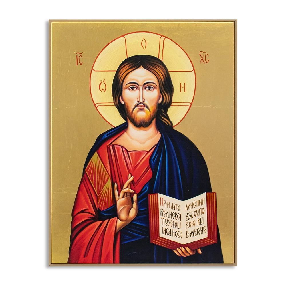 Quadro Foglia Oro Gesù Pantocratore