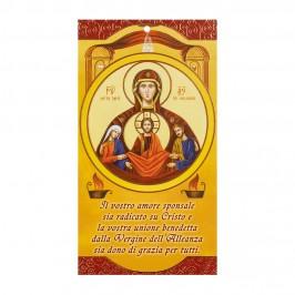Cartoncino Benedizione...