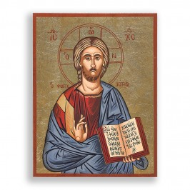 Icona Serigrafata Gesù...